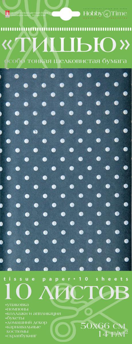 Альт Бумага с орнаментом Тишью Горошек 10 листов цвет фона черный2-145/07Бумага с орнаментом Альт Тишью. Горошек - это шелковистый, особо тонкий материал в листах размером 50 см х 66 см. Бумага Альт Тишью является подходящей основой для поделок в технике скрапбукинг, аппликации и других декоративно-оформительских работ. Воздушная, невесомая текстура идеальна для создания бумажных поделок и декора. Плотность бумаги всего 14 г/кв. м. В набор входит 10 листов.