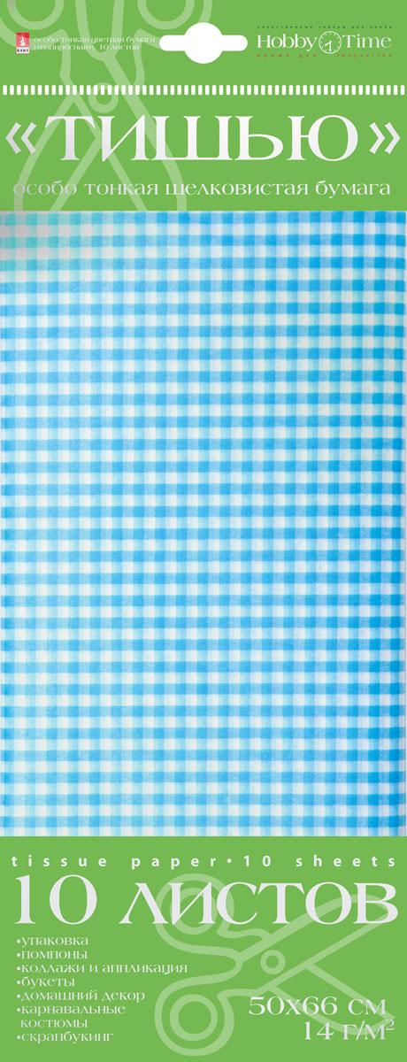 Альт Бумага с орнаментом Тишью Клетка 10 листов цвет голубой2-145/08Бумага с орнаментом Альт Тишью. Клетка - это шелковистый, особо тонкий материал в листах размером 50 см х 66 см. Бумага Альт Тишью является подходящей основой для поделок в технике скрапбукинг, аппликации и других декоративно-оформительских работ. Воздушная, невесомая текстура идеальна для создания бумажных поделок и декора. Плотность бумаги всего 14 г/кв. м. В набор входит 10 листов.