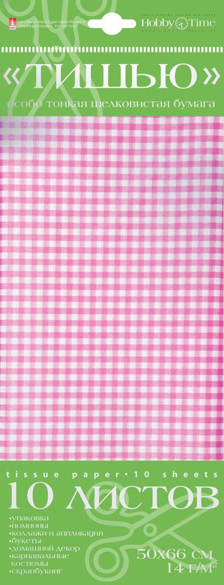 Альт Бумага с орнаментом Тишью Клетка 10 листов цвет розовый2-145/09Цветная бумага Тишью позволит вашему ребенку создавать всевозможные аппликации и поделки. Материал обладает легкой, невесомой текстурой, идеальной для создания объемных аппликаций и украшений. С помощью шелковистой бумаги Тишью легко создать оригинальную подарочную упаковку. Причем папиросная бумага может выступать не только как внешнее оформление, но и как внутренняя подложка для самого подарка. Из такой бумаги можно изготовить разнообразные поделки, помпоны, коллажи и аппликации. Бумага подходит для изготовления искусственных цветов, карнавальных костюмов. Пригодна для скрапбукинга. В набор входят 10 листов бумаги 50 см х 66 см.