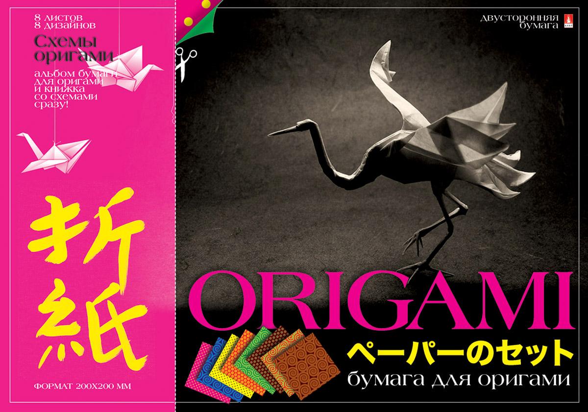 Альт Альбом бумаги для оригами Птица со схемами 8 листов 8 дизайнов