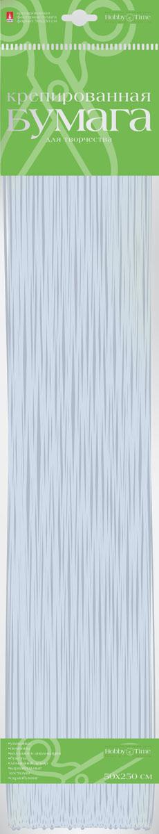Альт Бумага крепированная цвет серебристый 50 х 250 см2-061/01Крепированная бумага Альт разработана для создания объемных поделок (игрушек, цветов). Бумага обладает гофрированной структурой, является пластичной, легко принимает нужную форму и не деформируется. При этом достаточная плотность листа практически исключает возможность случайного повреждения и разрывов. Креповая бумага серебристого цвета обладает эффектом металлик, придающим праздничный блеск поделкам. Бумага выпускается в виде ленты, свернутой в трубку. Размер составляет 500 мм х 2500 мм.