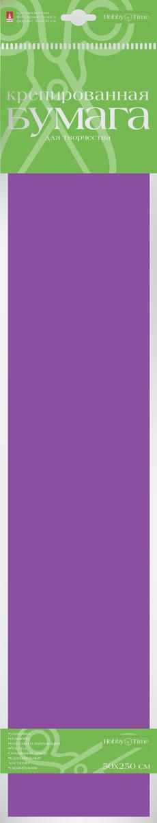 Альт Бумага креповая цвет сиреневый2-060/13Креповая бумага Альт - подходящий материал для декора, объемных украшений и игрушек. Гофрированная жатая поверхность обеспечивает особую пластичность. Бумага не деформируется, сохраняет заданную форму, отлично сочетается с текстильными лентами, декоративными элементами. Размер листа: 50 см х 250 см.