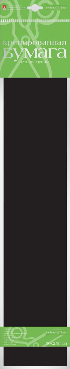 Альт Бумага креповая цвет черный2-060/06Креповая бумага Альт - подходящий материал для декора, объемных украшений и игрушек. Гофрированная жатая поверхность обеспечивает особую пластичность. Бумага не деформируется, сохраняет заданную форму, отлично сочетается с текстильными лентами, декоративными элементами. Размер листа: 50 см х 250 см.