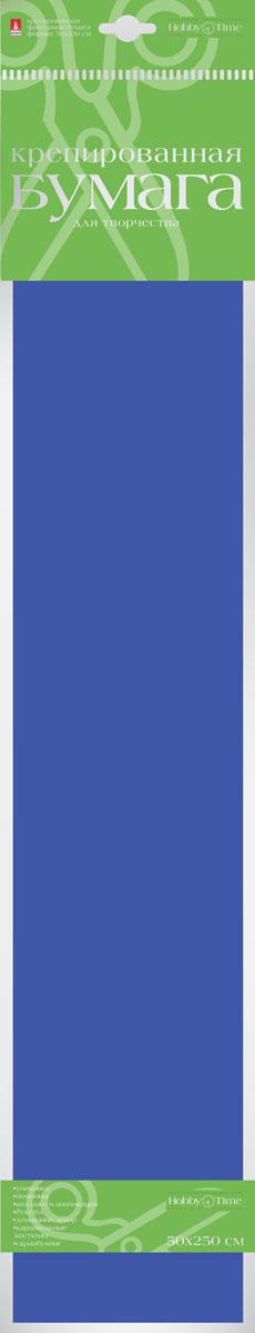 Альт Бумага креповая цвет ярко-синий2-060/01Креповая бумага Альт - подходящий материал для декора, объемных украшений и игрушек. Гофрированная жатая поверхность обеспечивает особую пластичность. Бумага не деформируется, сохраняет заданную форму, отлично сочетается с текстильными лентами, декоративными элементами. Размер листа: 50 см х 250 см.