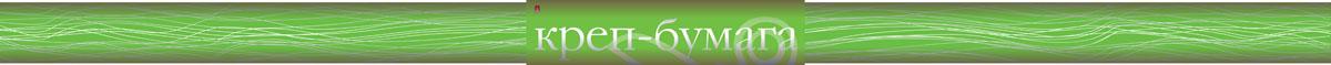 Альт Бумага креповая в рулоне Флюоресцентная цвет зеленый2-057/01Креповая бумага Альт Флюоресцентная с флюоресцентным эффектом - подходящий материал для декора, объемных украшений и игрушек. Гофрированная жатая поверхность обеспечивает особую пластичность. Бумага не деформируется, сохраняет заданную форму, отлично сочетается с текстильными лентами, декоративными элементами. Легкое мерцание бумаги придаст готовым поделкам особую оригинальность. Размер листа: 50 см х 250 см.
