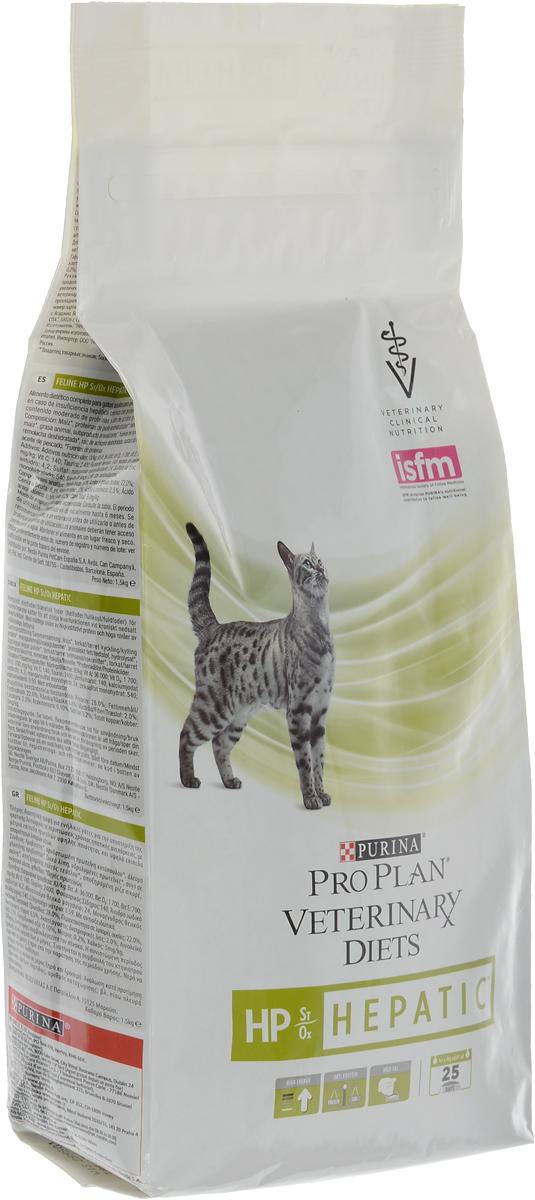 Корм сухой Pro Plan Veterinary Diets. HP для кошек, при заболеваниях печени, 1,5 кг12274974Pro Plan Veterinary Diets. HP - полнорационный диетический корм для взрослых кошек при хронической печеночной недостаточности. Высокий уровень энергии помогает поддерживать положительный энергетический баланс, необходимый, чтобы помочь поддержать функции печени и нарушение питания. Оптимальные уровни белка помогают снижать накопление токсинов и поддерживать функции печени. Высокие вкусовые качества для стимуляции аппетита. Система St/Ox для поддержания мочевой системы: помогает снизить риски заболевания нижних отделов мочевыделительной системы. Высокая калорийность помогает поддерживать положительный энергетический баланс. Оптимальное содержание белка помогает снижать накопления токсинов и поддерживает работоспособность печени. Высокая вкусовая привлекательность стимулирует аппетит и помогает избежать недоедания. Товар сертифицирован.