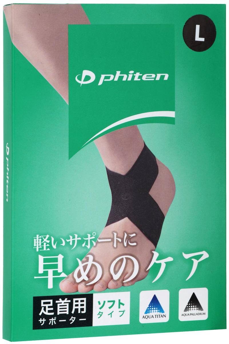 Суппорт голеностопа Phiten