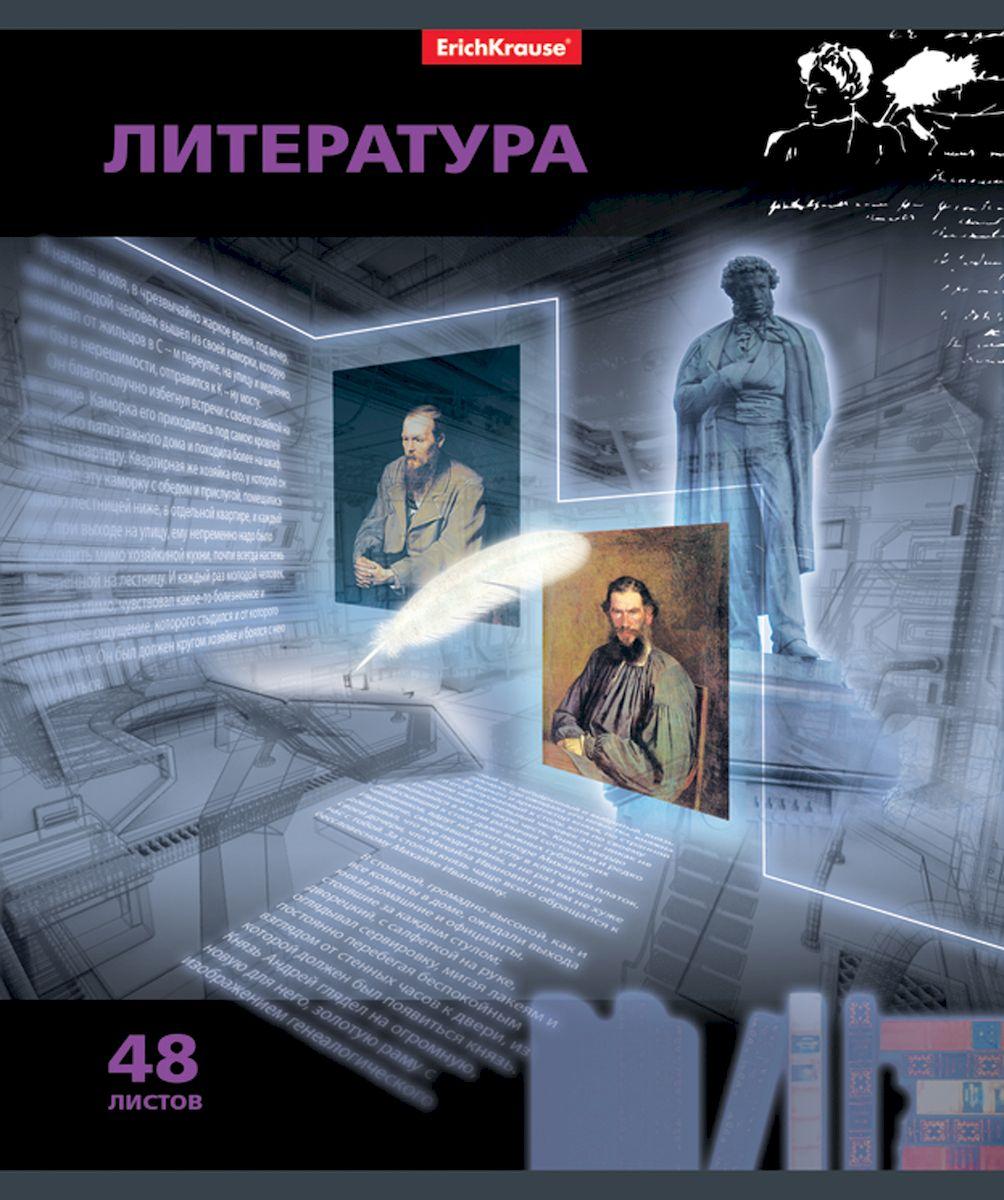 Erich Krause Тетрадь Videoterminal Литература 48 листов в линейку