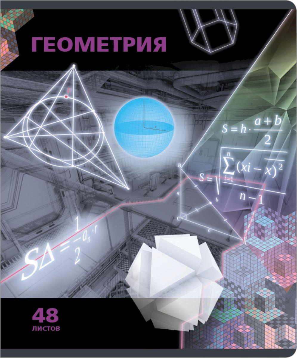 Erich Krause Тетрадь Videoterminal Геометрия 48 листов в клетку38915Тетрадь 48 листов. Обложка: картон мелованный 170 г/м2 Блок:бумага офсетная 60г/м2 .