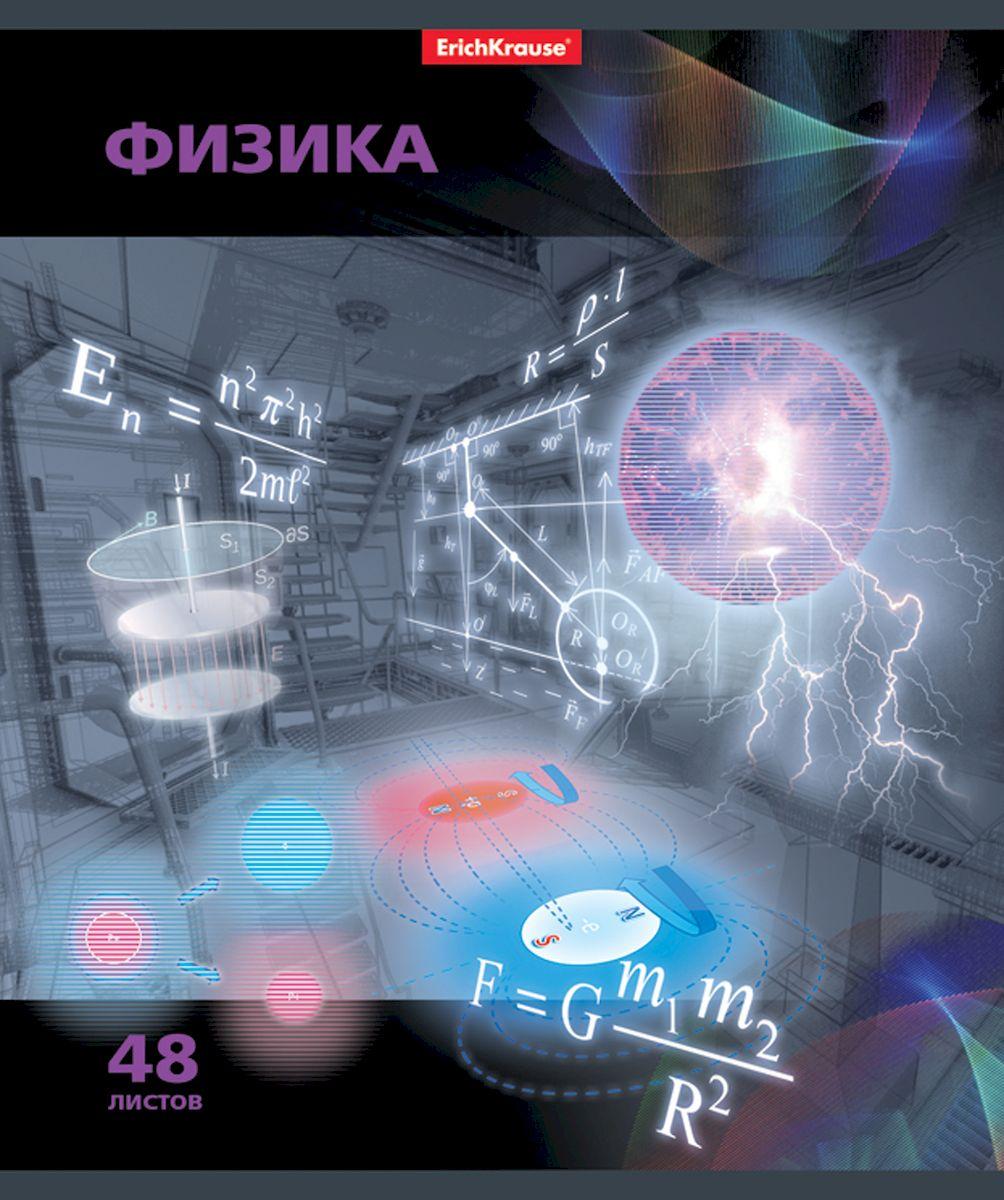 Erich Krause Тетрадь Videoterminal Физика 48 листов в клетку