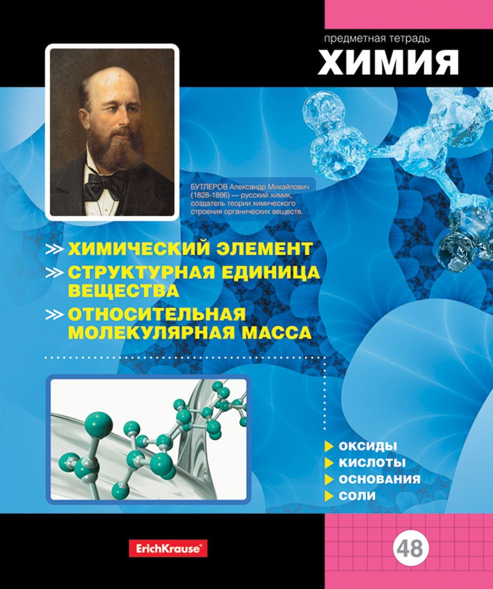Erich Krause Тетрадь Online Journals 2 Химия 48 листов в клетку