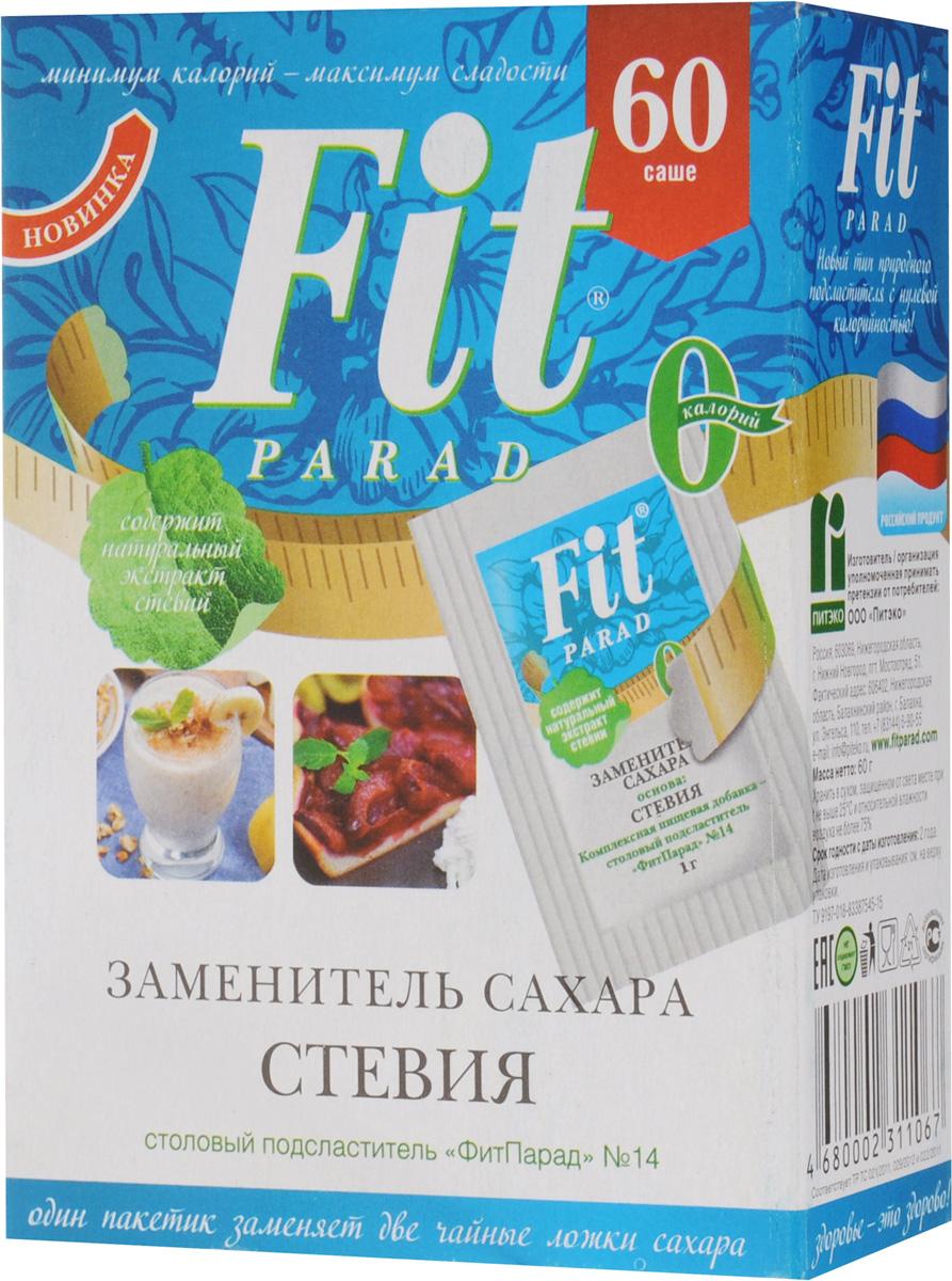 ФитПарад №14 заменитель сахара на основе стевии, 60 г саше