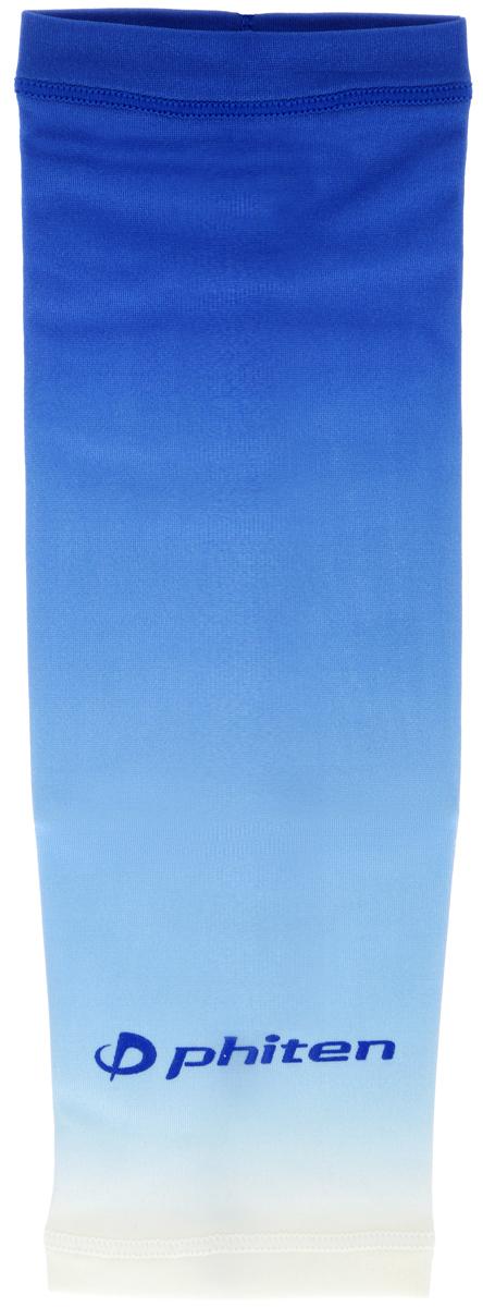 Рукав силовой Phiten X30, цвет: синий. Размер S (19-25 см). SL528103SL528103Силовой рукав Phiten X30, выполненный из 85% полиэстера и 15% полиуретана, идеально подходит для поддержки и увеличения силы мышц (плеча/предплечия) спортсменов. Рукав снимает мышечное напряжение, повышает выносливость и силу мышц. Он мягко фиксирует суставы, но при этом абсолютно не стесняет движения. Пропитка Aqua Titan с фактором X30 увеличивает эластичность мышц и связок, а также хорошо поглощает и испарять пот, что позволяет продлить ощущение комфорта при тренировках. Изделие специально разработано таким образом, чтобы соответствовать форме руки и обеспечить плотное прилегание, а благодаря инновационным материалам, рукав действительно поможет вам в процессе тяжелой тренировки или любой серьезной нагрузки. Силовой рукав Phiten X30 способствует: - улучшению циркуляции крови в организме; - разгрузке поврежденного сустава; - уменьшению усталости; - снятию излишнего напряжения и скорейшему ...