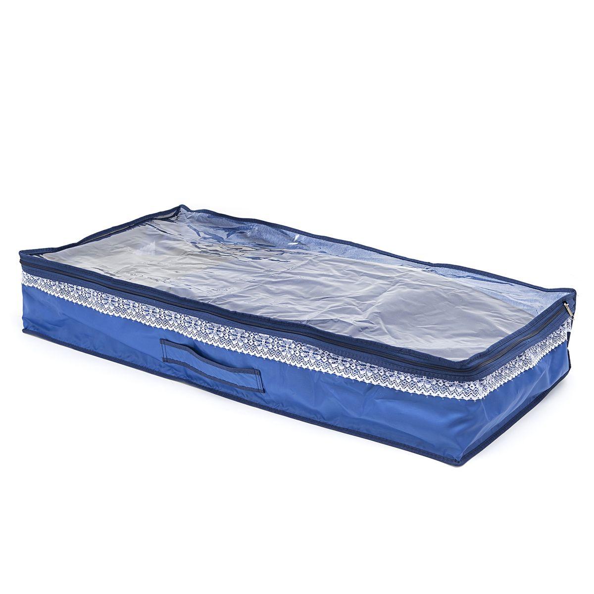 Чехол для одеял Homsu Winter, 90 х 45 х 15 смHOM-309Складывающийся чехол Homsu Winter из дышащего нетканого волокна, предназначен для хранения, транспортировки и переноски больших двуспальных пуховых одеял. Имеет прозрачное окно и замок по периметру чехла, а также ручку для переноски. Материал можно протирать в случае загрязнения влажной салфеткой или тряпкой. Надежно защищает от пыли, моли, солнечных лучей и загрязнения. Нетканый материал чехла пропускает воздух, что позволяет изделиям дышать. Это особенно необходимо для изделий из натуральных материалов. Благодаря такому чехлу, вещи не впитывают посторонние запахи. Застегивается на молнию.