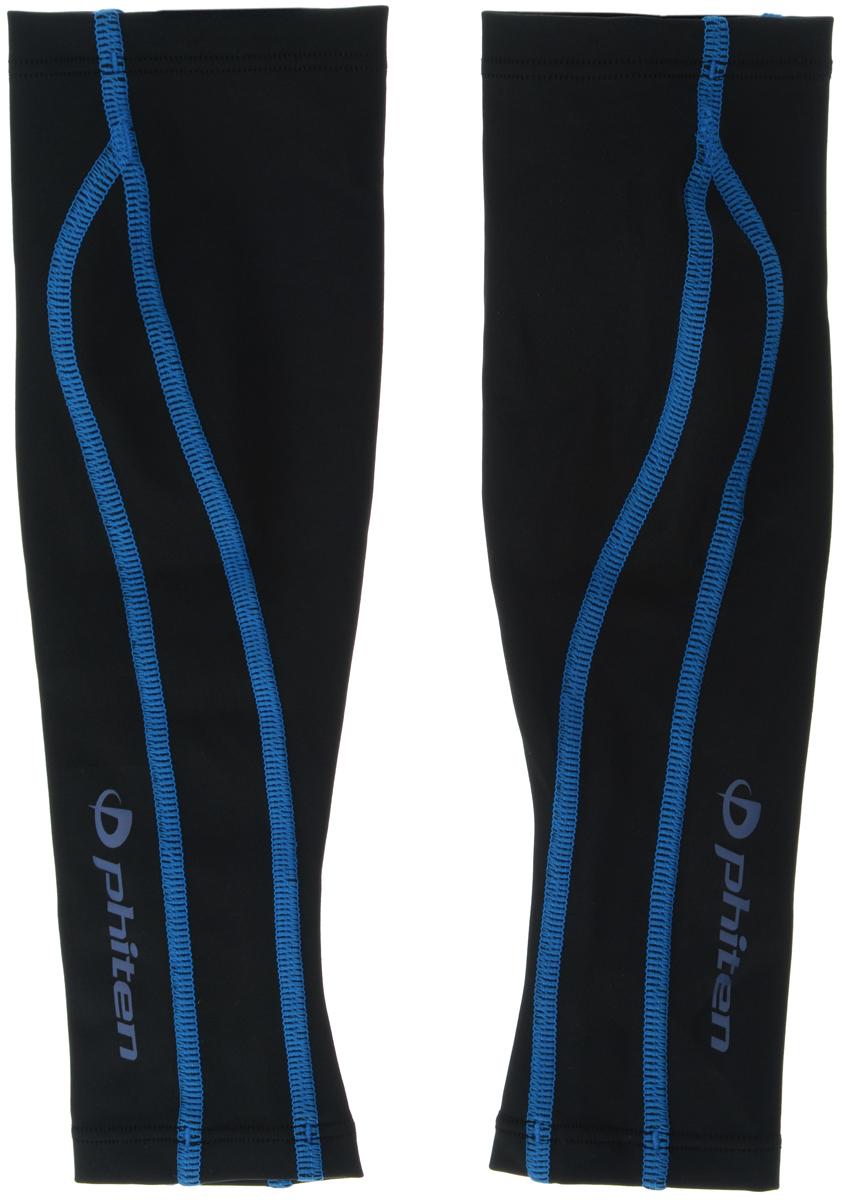 Гетры силовые Phiten X30, цвет: черный, синий. Размер S (30-37 см). SL536303SL536303Компрессионные спортивные гетры Phiten X30, выполненные из 85% полиэстера и 15% полиуретана, идеально подходят для всех, кто занимается спортом. Благодаря пропитке Aqua Titan, гетры увеличивают эластичность мышц, улучшают кровообращение, не допускают возникновения мышечных спазмов и болевых ощущений, а также хорошо поглощают и испаряют пот, что позволяет продлить ощущение комфорта. Ваши утренние пробежки и тренировки в спортивном зале будут проходить комфортно и эффективно. Такие гетры незаменимы для бега на любые дистанции, всех игровых видов спорта. Силовые гетры Phiten X30 способствует: - улучшению циркуляции крови в организме; - разгрузке поврежденного сустава; - уменьшению усталости; - снятию излишнего напряжения и скорейшему восстановлению сил; - обеспечивают компрессионный эффект.
