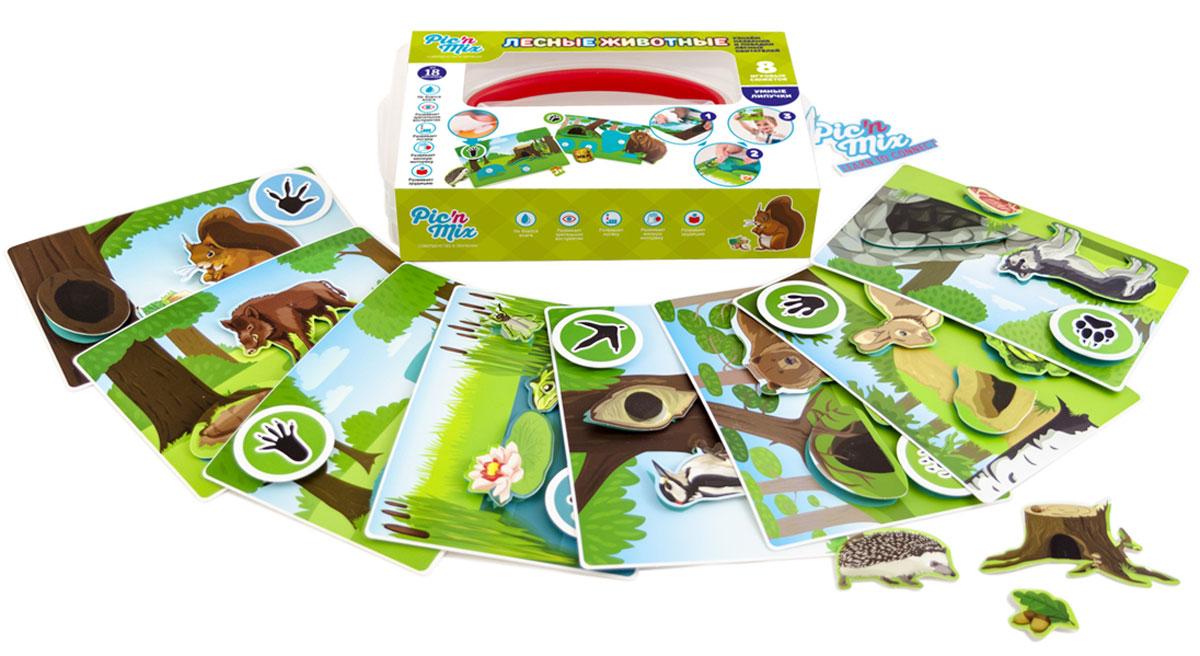 PicnMix Игра настольная развивающая Лесные животные112023Обучающая игра пазл-липучка состоит из 8 игровых полей, заполняя которые, ребенок изучает названия диких животных, а также их повадки. Развивает следующие навыки: логическое мышление; восприятие формы и цвета; зрительную память; речевое общение; мелкую моторику рук.