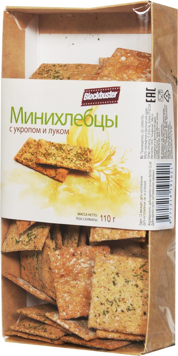 Blockbuster Хлебцы с укропом и луком, 110 гбзг005Хлебцы торговой марки Blockbuster производятся на одной из первых частных пекарен в Литве, в городе Зарасай. В 2007 году начато производство и экспорт хлебцев hand-made. В приготовлении хлебцев используются старинные рецепты. Тесто готовится на натуральной закваске, используются разные сорта муки, в том числе и мука грубого помола, богатая клетчаткой и ржаные отруби. Ржаная мука помогает снизить холестерин, улучшает обмен веществ, работу сердца, выводит шлаки. В составе присутствуют только натуральные ингредиенты, без добавления консервантов и усилителей вкуса. Продукт подходит для здорового питания. В составе присутствует морская соль, мёд.
