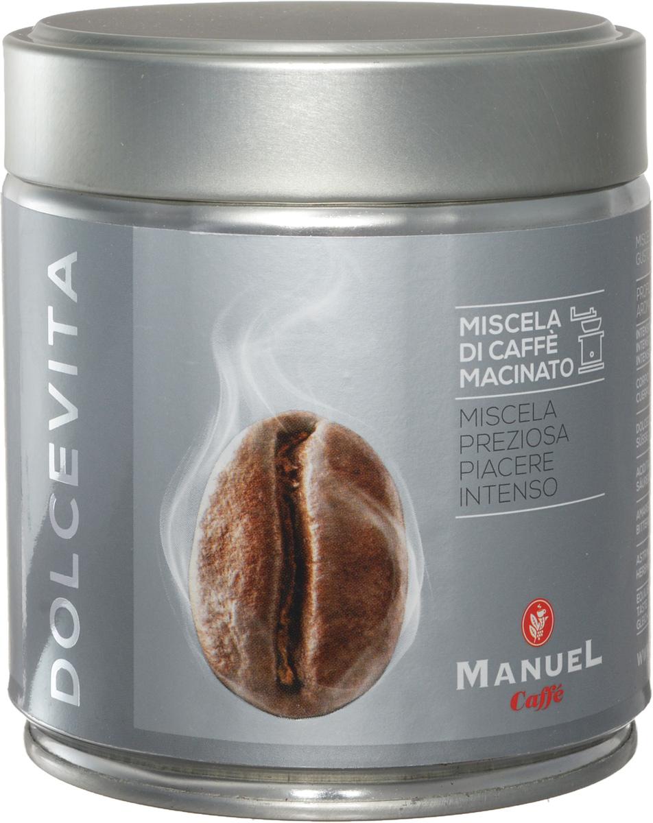 Manuel Caffe Manuel Dolce Vita кофе молотый, 125 г (ж/б) 8006536201241