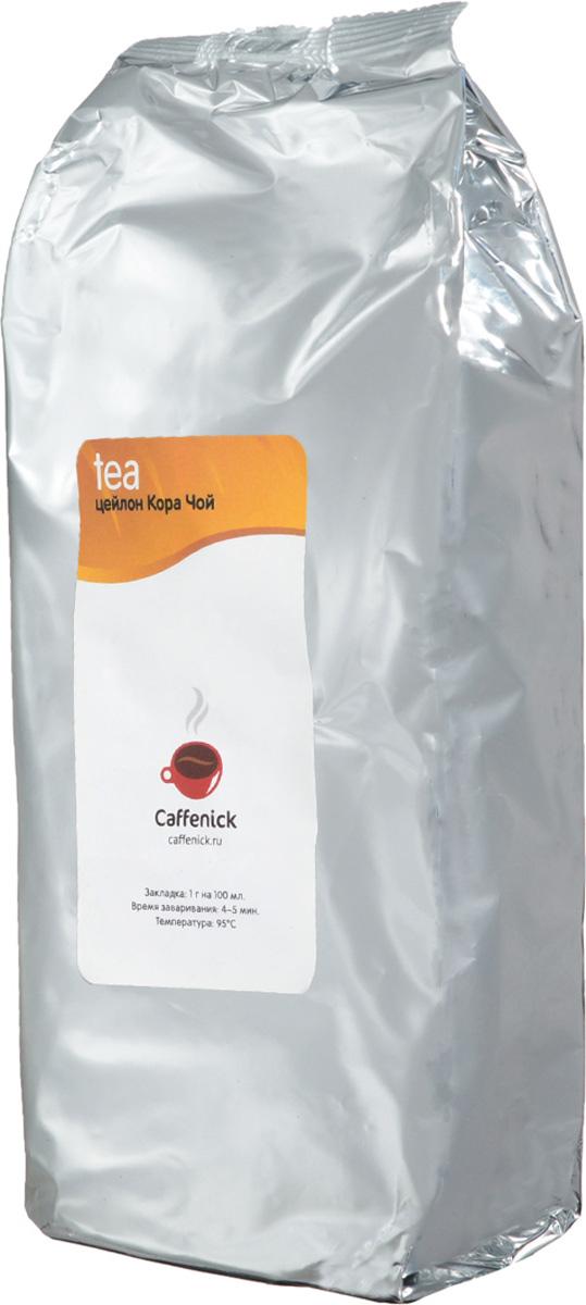Caffenick Цейлон Кора Чой черный листовой чай, 500 г4610001573265Цейлонский черный чай Caffenick Кора Чой.