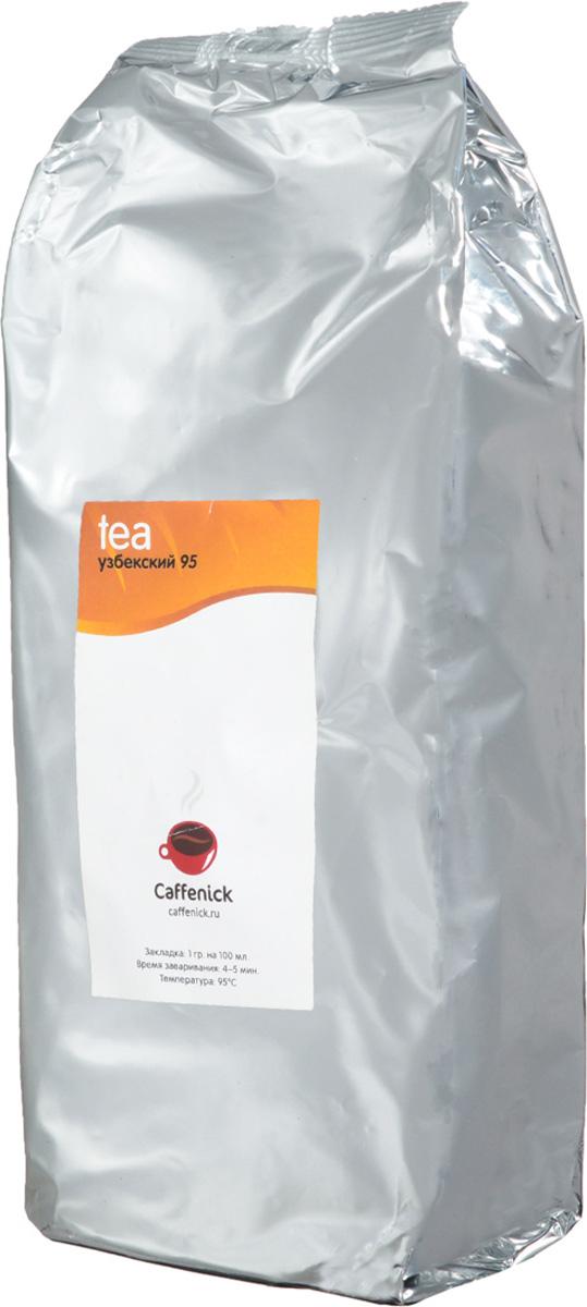 Caffenick Узбекский №95 зеленый листовой чай, 500 г4610001573098Caffenick Узбекский №95 - один из самых ценных сортов зеленого чая. Обладает тонким ароматом, прекрасным нежным вкусом. Заваривается 2-4 раза. Перед каждым доливом воды рекомендуется делать паузу 2 мин.