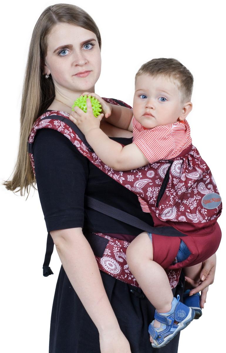 Чудо-Чадо Слинг-рюкзак Бебимобиль Стиль цвет вишневый пейслиРБМ01-003Инновационное решение Конструктивная особенность слинго-рюкзака Бебимобиль Стиль - возможность носить ребенка лицом от себя. При этом не ограничивается любознательность ребенка и не провоцируется одностороннее развитие мышц. Ребенок находится на уровне глаз мамы и видит ее реакцию на происходящее вокруг, что позволяет ему чувствовать себя защищенным. Оригинальная расцветка Сочетание однотонной и принтованной ткани в цвет выглядит очень гармонично! Огурцы и цветы – это уже становится классикой. Бордовый, бежевый и синий – каждый выберет себе по вкусу! Комфорт+простота Эргономичный слинго-рюкзак Бебимобиль Стиль от Чудо-Чадо сочетает в себе комфорт для мамы и ребенка, простоту в использовании и модный дизайн. Плотный, но нежный на ощупь, он обеспечивает физиологичную позу ребенку с разведенными ножками. Вес ребенка при этом распределяется равномерно минимизируя нагрузку на нижние отделы позвоночника и тазобедренные суставы. Удивительное сиденье ...