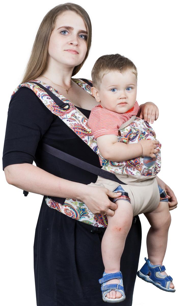 Чудо-Чадо Слинг-рюкзак Бебимобиль Стиль цвет бежевый пейслиРБМ02-003Инновационное решение Конструктивная особенность слинго-рюкзака Бебимобиль Стиль - возможность носить ребенка лицом от себя. При этом не ограничивается любознательность ребенка и не провоцируется одностороннее развитие мышц. Ребенок находится на уровне глаз мамы и видит ее реакцию на происходящее вокруг, что позволяет ему чувствовать себя защищенным. Оригинальная расцветка Сочетание однотонной и принтованной ткани в цвет выглядит очень гармонично! Огурцы и цветы – это уже становится классикой. Бордовый, бежевый и синий – каждый выберет себе по вкусу! Комфорт+простота Эргономичный слинго-рюкзак Бебимобиль Стиль от Чудо-Чадо сочетает в себе комфорт для мамы и ребенка, простоту в использовании и модный дизайн. Плотный, но нежный на ощупь, он обеспечивает физиологичную позу ребенку с разведенными ножками. Вес ребенка при этом распределяется равномерно минимизируя нагрузку на нижние отделы позвоночника и тазобедренные суставы. Удивительное сиденье ...