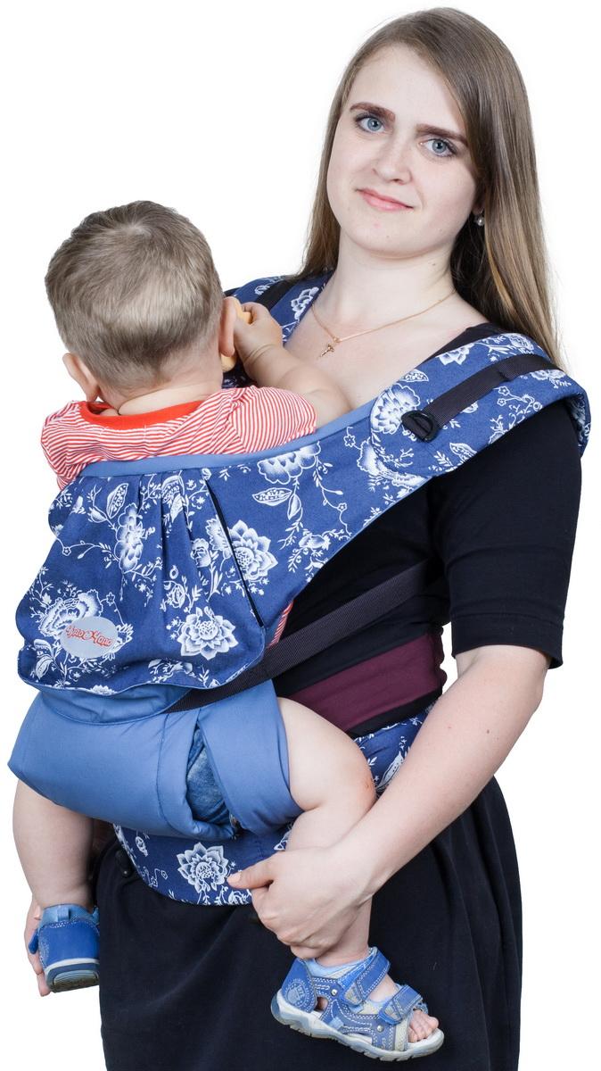 Чудо-Чадо Слинг-рюкзак Бебимобиль Стиль цвет синий цветы РБМ03-003