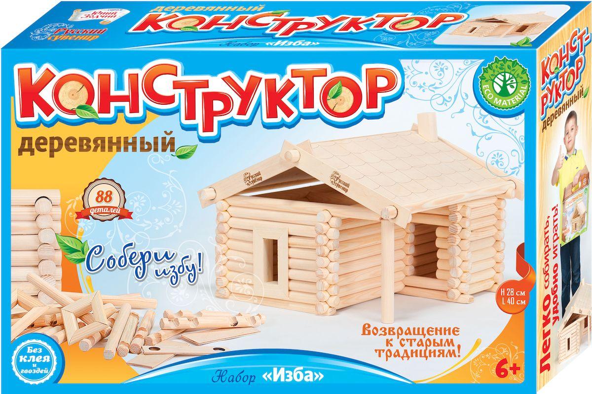 Русский Сувенир Конструктор Изба70009Русское крестьянское жилище, обычно рубленное из бревен, разной конструкции. Избой также назывался деревенский дом-пятистенок. В состав избы, кроме 1-2 жилых помещений, входили сени.
