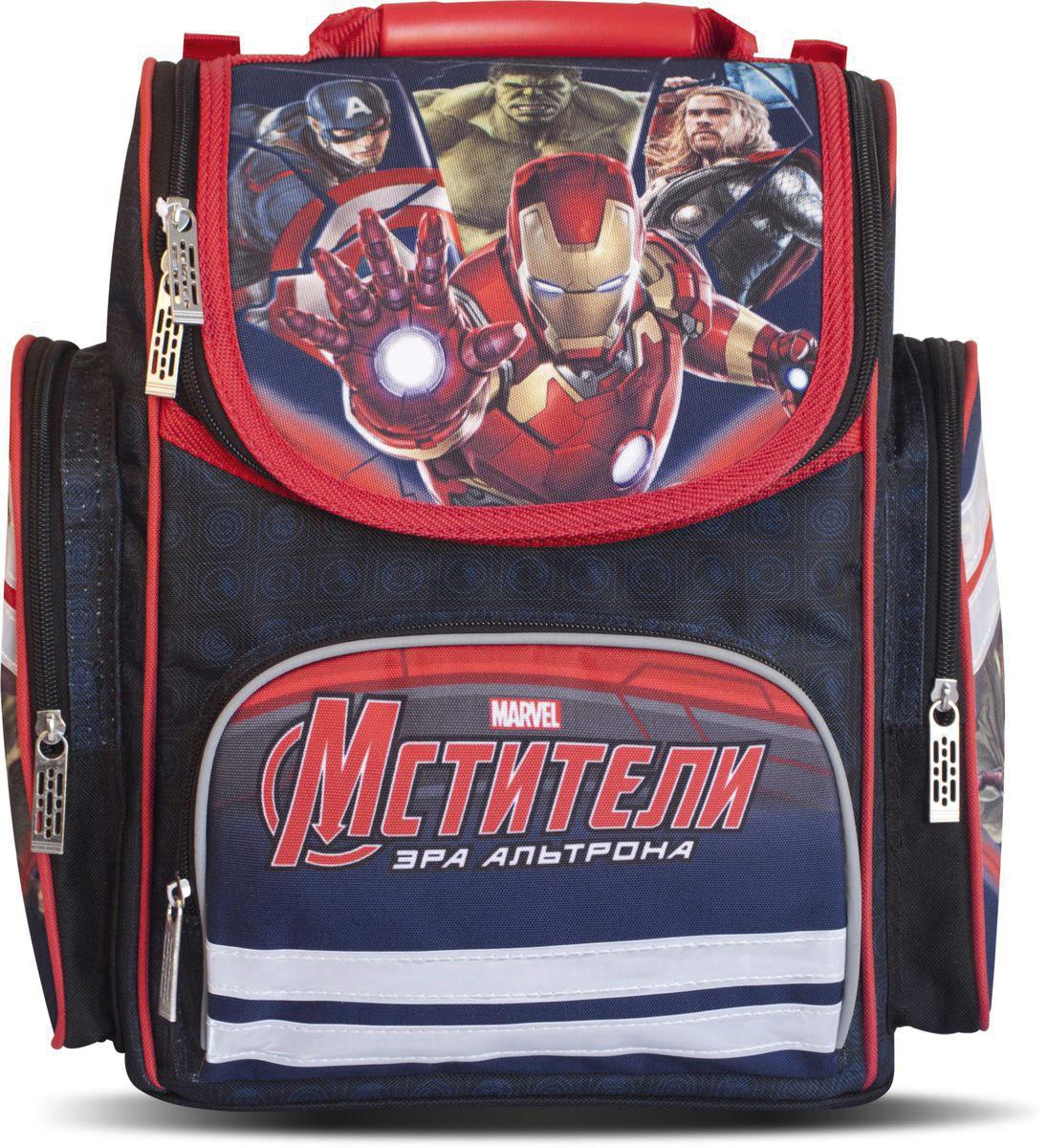 Marvel Ранец школьный Мстители Эра Альтрона цвет темно-синий красный