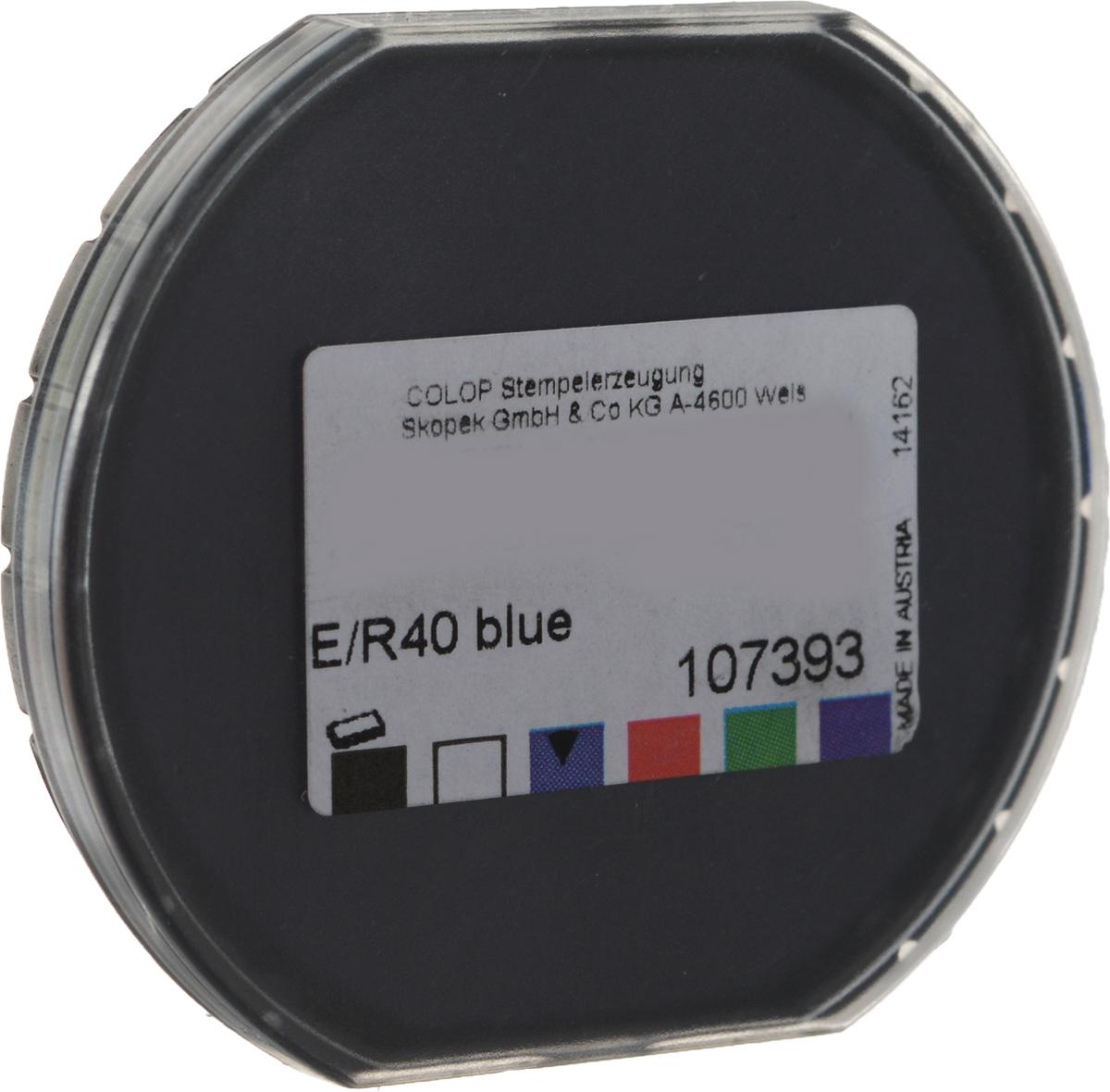 Colop Сменная штемпельная подушка E/R40 цвет синийE/R40c/colopСменная штемпельная подушка Colop E/R40 предназначена для продукции Colop. Произведена в Австрии с учетом требований российских и международных стандартов. Замена штемпельной подушки необходима при каждом изменении текста в штампе. Заправка штемпельной краской не рекомендуется. Гарантирует не менее 10 000 четких оттисков. Подходит для кода С28178, С36735, С10877, С11718, С20345, С20346, цвет краски - синий.