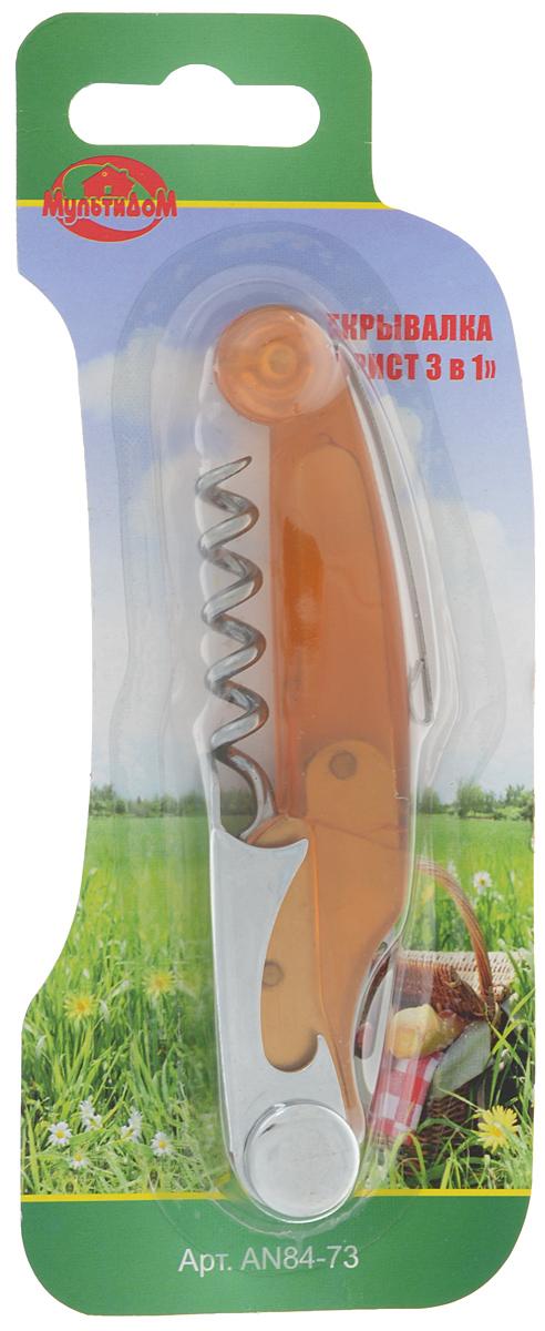 Открывалка Мультидом Турист, складная, цвет: стальной, оранжевый, 3 функцииAN84-73Многофункциональная открывалка Мультидом Турист выполнена из нержавеющей стали и пластика. Наличие нескольких насадок определяют универсальность изделия: его можно использовать для открывания бутылок как с крышками, так и с пробками. Складное лезвие изогнутой формы позволяет легко срезать защитную пробку из пластика. Открывалка снабжена специальным зажимом, который позволяет зафиксировать изделие и предупредит его выпадение из кармана или рюкзака. Этот оригинальный аксессуар станет отличным помощником на вашей кухне и повседневной жизни. Длина изделия (в сложенном виде): 12,5 см.