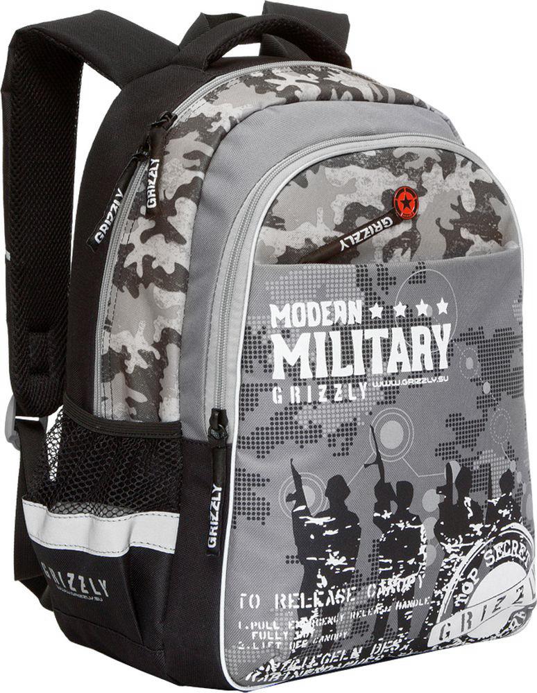 Grizzly Рюкзак детский Modern Military цвет черный серый