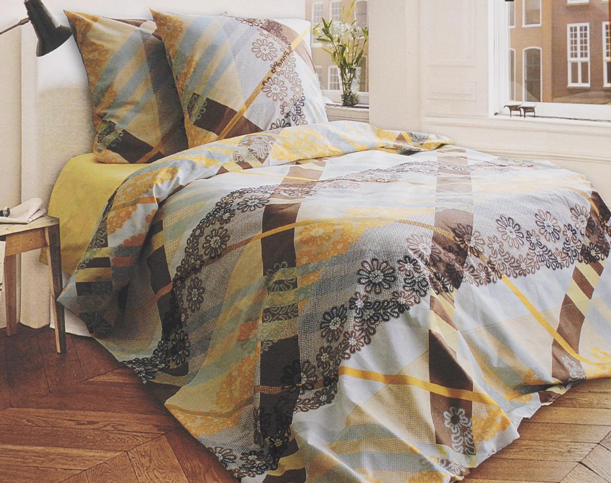 Комплект белья Блакiт Фландрия, 1,5-спальный, наволочки 50х7027174161Комплект белья Блакiт Фландрия, выполненный из бязи (100% хлопка), состоит из пододеяльника, простыни и двух наволочек. Бязь - хлопчатобумажная ткань полотняного переплетения без искусственных добавок. Большое количество нитей делает эту ткань более плотной, более долговечной. Высокая плотность ткани позволяет сохранить форму изделия, его первоначальные размеры и первозданный рисунок. Приобретая комплект постельного белья Блакiт Фландрия, вы можете быть уверенны в том, что покупка доставит вам и вашим близким удовольствие и подарит максимальный комфорт.