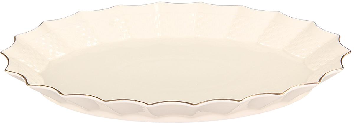 Блюдо Patricia, диаметр 30 см. IM52-4021IM52-4021Блюдо предназначено для подачи горячих блюд и гарниров. Вы так же сможете использовать это блюдо для подачи, на пример, фруктов. Благодаря нетривиальному дизайну изделие несет не только функциональную но и эстетическую нагрузку.