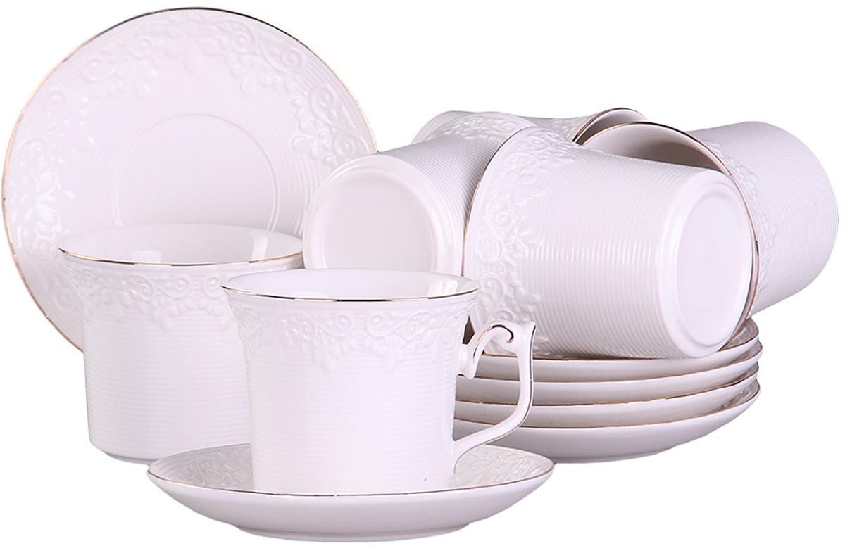 Набор чайный Patricia, 12 предметов, 200 мл. IM99-5219IM99-5219Чайный набор включает в себя 12 предметов: 6 чашек и 6 блюдец,все изделия выполнены из фарфора. Приятно посидеть небольшой дружной компанией в уютной гостиной за чашечкой ароматного чая. Для такой душевной компании не лишним будет приобрести соответствующую посуду.