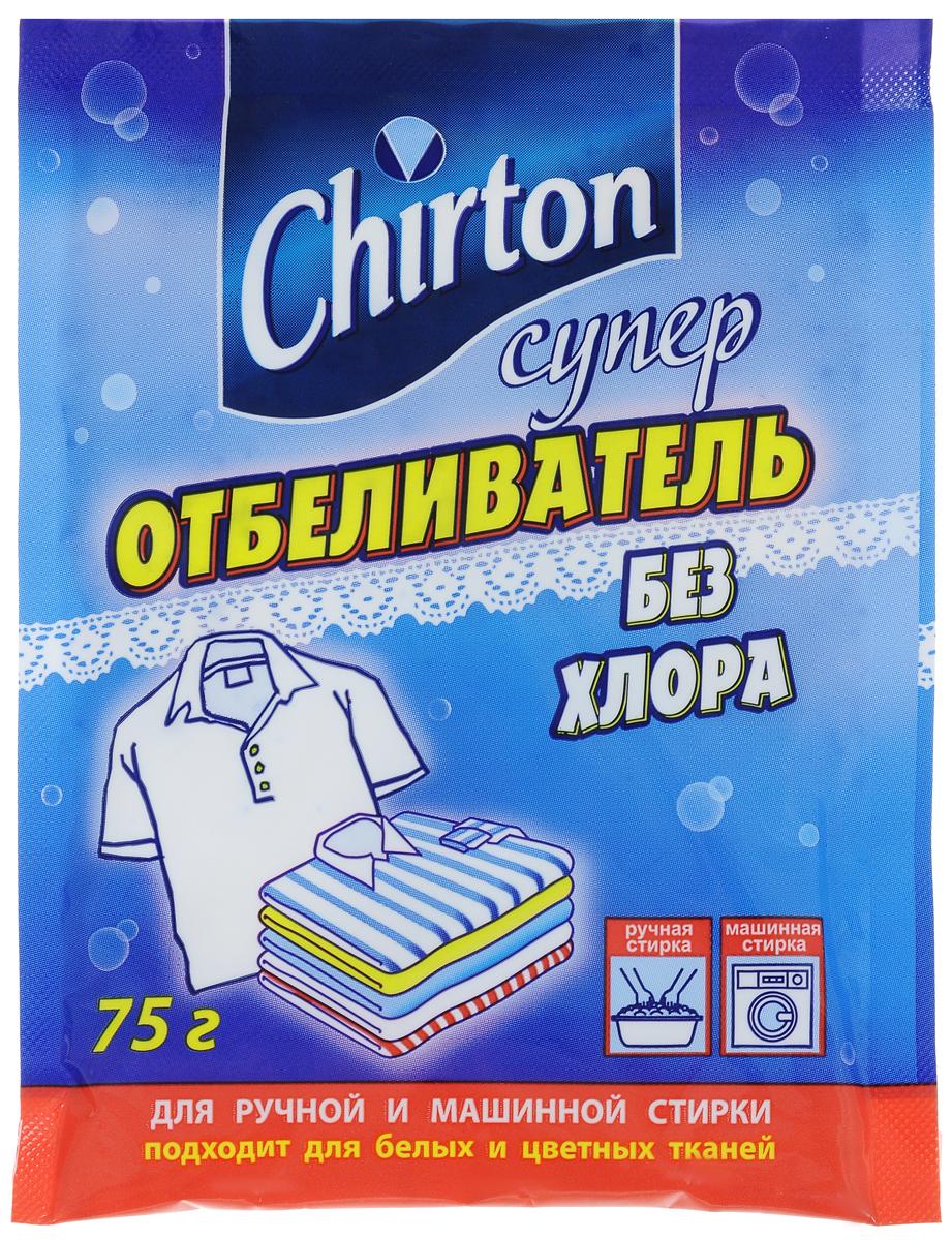 Отбеливатель Chirton, 75 г44180Отбеливатель Chirton предназначен для отбеливания хлопчатобумажных, льняных, вискозных тканей при стирке. Эффективно усиливает действие любого стирального средства - простого или концентрированного, порошкообразного или жидкого. Благодаря специальному составу, отбеливатель проникает между волокнами ткани и удаляет даже трудновыводимые пятна (кофе, чай, сок, кровь, ягоды, вино, фрукты), не удаляемые обычным стиральным средством, не нарушая при этом структуру ткани. Преимущества: - Не содержит хлор. - Сохраняет отбеливающие свойства в холодной воде. - Рекомендуется для детского белья и тонких тканей. - Не оказывает вредного воздействия на кожу рук при ручной стирке. - Придает белью приятный аромат. Товар сертифицирован.
