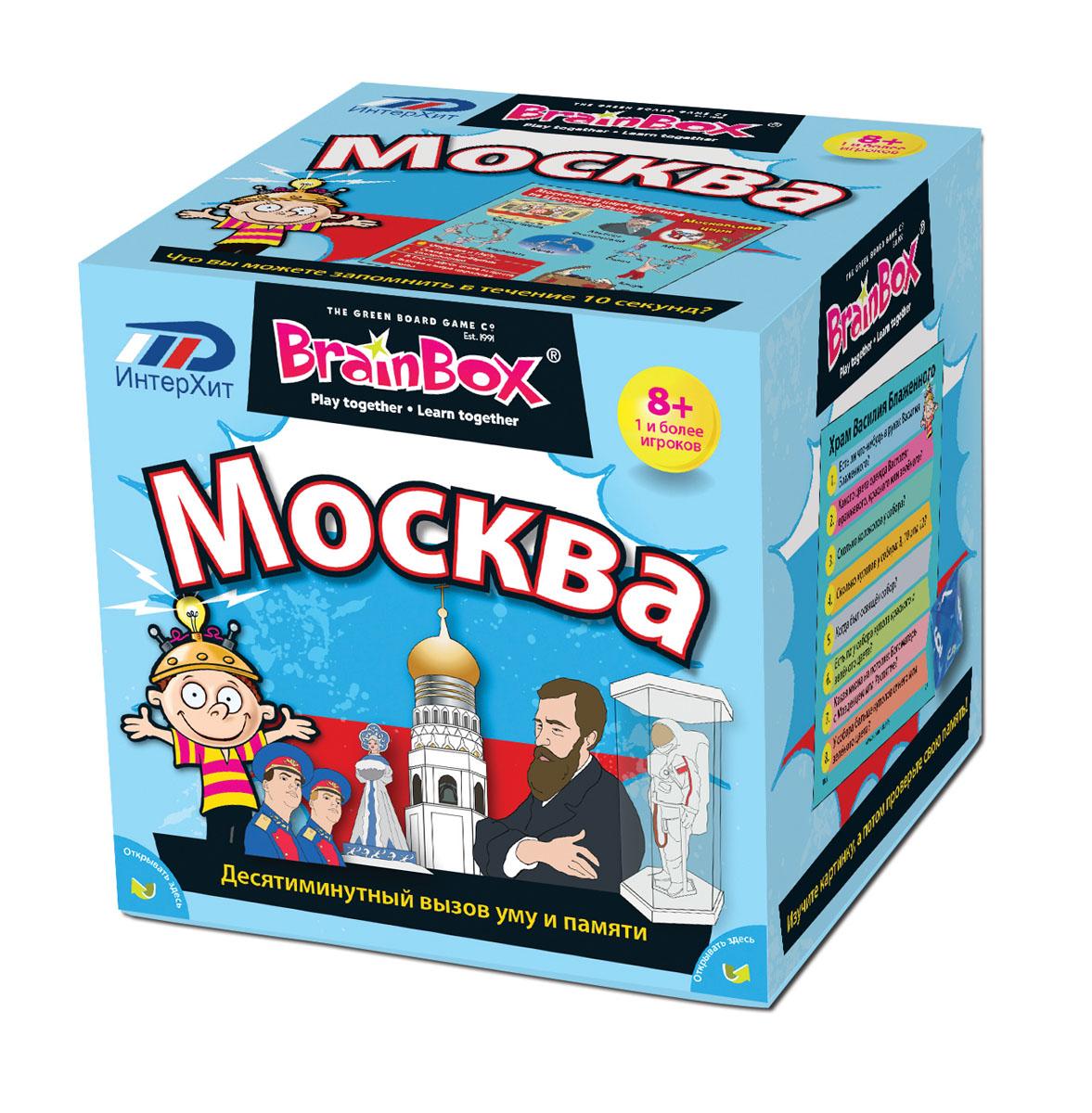 BrainBox Обучающая игра Сундучок знаний Москва90716Игра настольная Москва серии игр Сундучок Знаний. Игра посвящена столице России, содержит много уникальных фактов о Москве , станет интересным и познавательным подарком , как для ребенка, так и для взрослого.