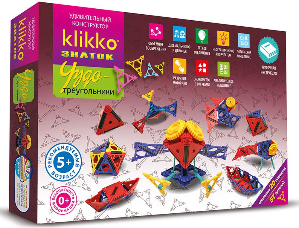 Знаток Конструктор Чудо треугольники38640Klikko — конструктор, поражающий своей способностью без помощи магнитов, а только механическими соединениями превращать плоские фигуры в объемные подвижные конструкции. Вас ждут невероятные превращения, деформации, геометрические метаморфозы, наглядная математика, физические опыты и многое другое. Набор Klikko Чудо-треугольники состоит из 57 деталей, преимущественно треугольной формы. Всего в наборе: 6 треугольников, 2 прямоугольных треугольника, 2 сцепных треугольника (красный цвет), 2 сцепных треугольника (желтый цвет), 10 сцепных треугольников (синий цвет), 6 сцепных соединительных рычагов, 2 треугольных соединителя, 25 двойных соединителей, 2 шестеренки Набор содержит красочную инструкцию с описанием 20 проектов. Соберите лодочку, кристалл, динозавра, треугольный танграм и множество других объектов! Мы специально не стали делать больше проектов, чтобы вы могли проявить свою фантазию! Набор Чудо-треугольники идеально подойдет как для самого первого...