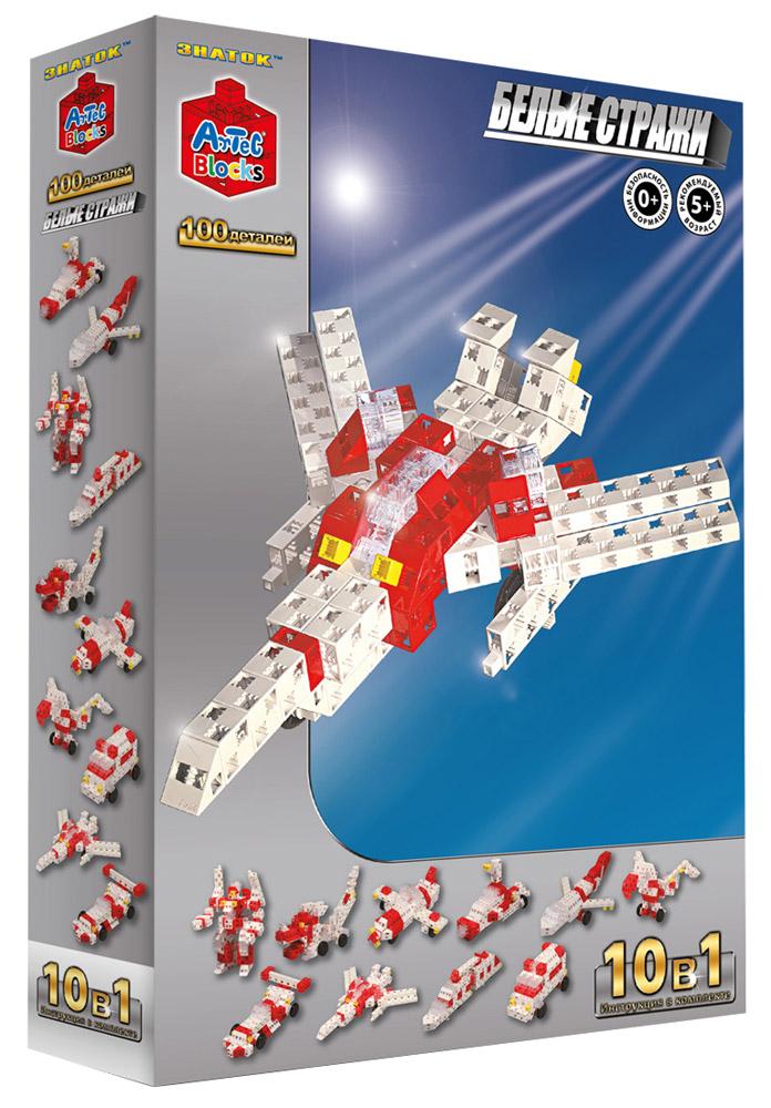 Знаток Конструктор Белые стражи15-2224-ARTКакой мальчишка не мечтает в детстве стать пилотом и поуправлять сверхзвуковым самолетом? Конструктор Белые стражи поможет Вашему ребенку воплотить свою мечту в жизнь и построить настоящие летательные аппараты! В набор входит 100 деталей, из которых можно собрать разнообразные самолеты, космические корабли, робота и другие фантастические объекты! Ребенок сможет собирать модели по инструкции, или проявить собственную фантазию! Artec Blocks — это первый в мире конструктор, детали которого можно соединять в любом направлении: по горизонтали, вертикали и даже по диагонали, выстраивая таким образом фигуры любой формы и размера! Во время игры с конструктором Artec у ребенка будет развиваться как мелкая моторика рук, так и воображение – ведь ему самому захочется придумывать сюжеты для игры. Отмечено, что конструкторы Artec положительно влияют на развитие логического мышления, способствуют концентрации внимания и усидчивости детей. Детали изготовлены из качественного...