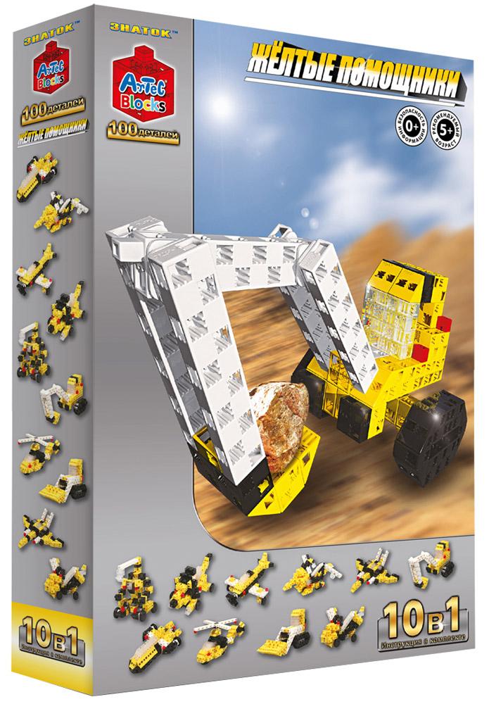 Знаток Конструктор Желтые помощники15-2223-ARTС помощью конструктора Желтые помощники, ваш ребенок сможет самостоятельно построить сложную технику, которая ежедневно помогает человеку перевозить тяжелые материалы, строить дороги и выполнять всю тяжелую работу. 100 деталей конструктора позволяют собрать более 10 различных машин специальной техники, к примеру экскаватор, бульдозер или трактор. Кроме того, из деталей можно построить настоящего робота или фантастический летательный аппарат. Собрав модели по инструкции, ребенок сможет проявить фантазию в сооружении бесчисленного множества собственных творений. Artec Blocks — это первый в мире конструктор, детали которого можно соединять в любом направлении: по горизонтали, вертикали и даже по диагонали, выстраивая таким образом фигуры любой формы и размера! Во время игры с конструктором Artec у ребенка будет развиваться как мелкая моторика рук, так и воображение – ведь ему самому захочется придумывать сюжеты для игры. Отмечено, что конструкторы Artec положительно...