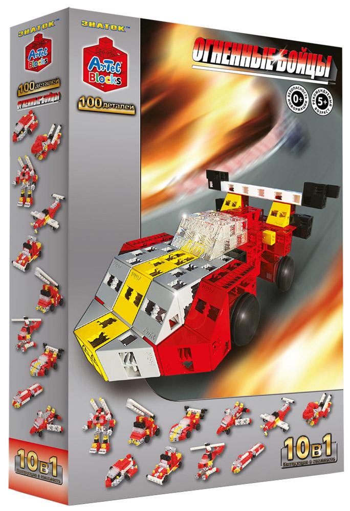 Знаток Конструктор Огненные бойцы077410С помощью конструктора Огненные бойцы ваш ребенок сможет собрать самую разнообразную пожарную технику и стать настоящим спасателем! 100 деталей этого конструктора позволяют собрать пожарные машины, вертолеты и самолеты, а также самих огнеборцев. Собрав модели по инструкции, ребенок сможет проявить фантазию в сооружении бесчисленного множества собственных творений. Artec Blocks — это первый в мире конструктор, детали которого можно соединять в любом направлении: по горизонтали, вертикали и даже по диагонали. Творите и стройте фигуры любой формы и размера! Во время игры с конструктором Artec у ребенка будет развиваться как мелкая моторика рук, так и воображение – ведь ему самому захочется придумывать сюжеты для игры. Отмечено, что конструкторы Artec положительно влияют на развитие логического мышления, способствуют концентрации внимания и усидчивости детей. Детали изготовлены из качественного и экологически безопасного пластика. Предназначен для детей от трех лет. ...