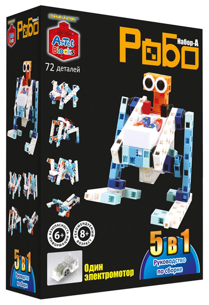 Знаток Конструктор Робо набор А 5в1077407Конструктор Artec Робо, Набор-А, 5 в 1 – это первый шаг для самостоятельного изучения основ механики и электроники. Набор предназначен для детей, которые интересуются наукой и техникой и любят конструировать. Кроме 74 деталей простейших геометрических форм, в коробке вы найдете и электромотор, который поможет привести в движение все собранные вами модели! В наборе содержится и пошаговая инструкция, в которой наглядно показано, как собрать 5 роботов! Конструктор в игровой форме учит основам и принципам робототехники. Собрав модели по образцу, ребенок сможет проявить фантазию и соорудить собственных подвижных роботов. Все детали этого набора совместимы с другими наборами Artec Bloсks! Достаточно подарить ребенку всего несколько наборов конструктора из разных серий, чтобы он смог построить все, что подскажет ему фантазия. Artec Blocks — это первый в мире конструктор, детали которого можно соединять в любом направлении: по горизонтали, вертикали и даже по диагонали. Это...