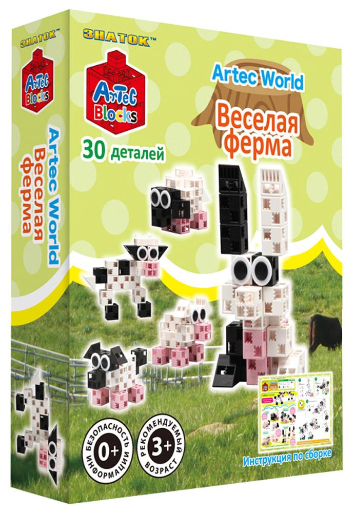 Знаток Конструктор Веселая ферма15-2345-ARTС помощью конструктора Веселая ферма ваш ребенок сможет собрать самых разнообразных домашних животных и отправиться вместе с ними гулять на свежем воздухе по ферме. Конструктор Artec Blocks поможет вашему малышу быстро освоить азы моделирования и воплотить в реальность свои самые фантастические замыслы! Набор состоит из 30 разноцветных деталей в форме кубиков, дисков и треугольников. Красочная инструкция подскажет, как собрать корову, веселую свинку, кролика, овечку или пастушью собачку. В комплект входят элементы-глаза, которые оживят обитателей фермы и превратят сборку конструктора в увлекательную игру! Artec Blocks — это первый в мире конструктор, детали которого можно соединять в любом направлении: по горизонтали, вертикали и даже по диагонали, выстраивая таким образом фигуры любой формы и размера! Во время игры с конструктором Artec у ребенка будет развиваться как мелкая моторика рук, так и воображение – ведь ему самому захочется придумывать сюжеты для игры....