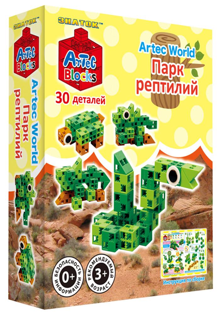 Знаток Конструктор Парк рептилий15-2350-ARTКонструктор Парк рептилий позволит вашему малышу познакомиться с миром пресмыкающихся. Ребятам будет полезно узнать, что рептилии живут и в воде, и на суше, обитают почти во всех уголках нашей планеты. Конструктор Artec Blocks поможет вашему малышу быстро освоить азы моделирования и воплотить в реальность свои самые фантастические замыслы! Набор состоит из 30 разноцветных деталей в форме кубиков, дисков и треугольников. Красочная инструкция подскажет, как собрать настоящего питона, ужика, ящерицу или черепашку. В комплект входят и элементы-глазки, которые по-настоящему оживят рептилий и превратят сборку конструктора в увлекательную игру! Artec Blocks — это первый в мире конструктор, детали которого можно соединять в любом направлении: по горизонтали, вертикали и даже по диагонали, выстраивая таким образом фигуры любой формы и размера! Во время игры с конструктором Artec у ребенка будет развиваться как мелкая моторика рук, так и воображение – ведь ему самому захочется...