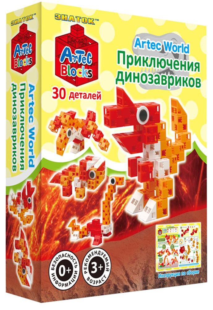 Знаток Конструктор Приключения динозавриков15-2346-ARTКонструктор Приключения динозавриков подарит вашему малышу знакомство с динозаврами, жившими на Земле миллионы лет назад. Artec Bloсks помогает малышам в игровой форме освоить азы моделирования и с легкостью собрать множество удивительных фигур! Набор состоит из 30 разноцветных деталей в форме кубиков, дисков и треугольников. Иллюстрированная инструкция подскажет мальчикам и девочкам, как собрать фигурку трицератопса, плезиозавра и птеранодона. В комплект входят и элементы-глазки, которые по-настоящему оживят динозавриков и превратят сборку конструктора в увлекательную игру! Artec Blocks — это первый в мире конструктор, детали которого можно соединять в любом направлении: по горизонтали, вертикали и даже по диагонали, выстраивая таким образом фигуры любой формы и размера! Во время игры с конструктором Artec у ребенка будет развиваться как мелкая моторика рук, так и воображение – ведь ему самому захочется придумывать сюжеты для игры. Отмечено, что конструкторы Artec...