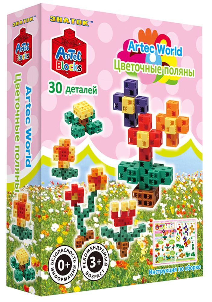 Знаток Конструктор Цветочные поляны15-2341-ARTКакой подарок порадует любую девочку? Конечно же цветы! С помощью конструктора Цветочные поляны она быстро освоит азы моделирования и познакомится с красочным миром растений и цветов. Набор состоит из 30 разноцветных деталей в форме кубиков, дисков и треугольников. Иллюстрированная инструкция подскажет, как собрать яркую маргаритку, большой подсолнух, тюльпан, камелию или одуванчик. В комплект входят и элементы-глазки, которые оживят цветы для увлекательной игры! Artec Blocks — это первый в мире конструктор, детали которого можно соединять в любом направлении: по горизонтали, вертикали и даже по диагонали, выстраивая таким образом фигуры любой формы и размера! Во время игры с конструктором Artec у ребенка будет развиваться как мелкая моторика рук, так и воображение – ведь ему самому захочется придумывать сюжеты для игры. Отмечено, что конструкторы Artec положительно влияют на развитие логического мышления, способствуют концентрации внимания и усидчивости детей. Детали...