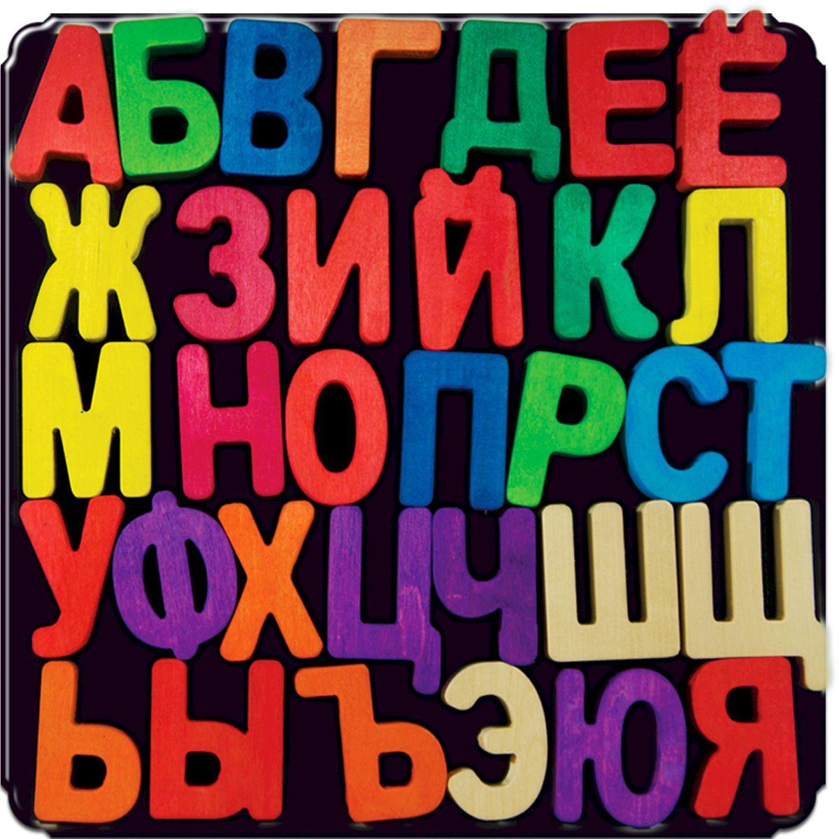 Деревяшкино Обучающая игра Магнитные Буквы105Развивающая тематическая игрушка (средней степени сложности) подходит для мальчиков и девочек в возрасте от 3 лет. Поможет в обучении малыша чтению и речи. Игра с цветными буквами поможет малышу изучить цвета. Развивает память, мелкую моторику детских ручек, усидчивость и терпение. Теперь обучение буквам и чтению станет намного проще и интереснее, ведь все это происходит в игровой форме. Экологически чистый продукт: изготовлено вручную из массива березы. Игрушка раскрашена пищевой водостойкой краской, что делает взаимодействие с изделием абсолютно безопасным: никаких лаков, «химии» или добавок.