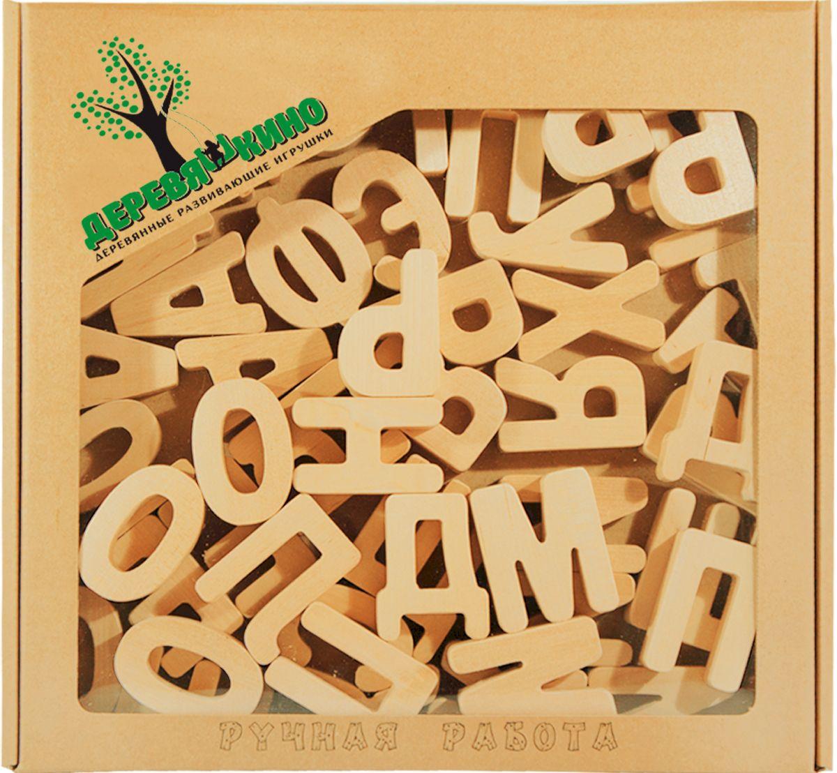 Деревяшкино Обучающая игра Буквы68Развивающая тематическая игрушка (средней степени сложности) подходит для мальчиков и девочек в возрасте от 3 лет. В комплекте 52 буквы, высота одной буквы 6 см. Поможет в обучении малыша чтению и речи. Развивает память, мелкую моторику детских ручек, усидчивость и терпение. Теперь обучение буквам и чтению станет намного проще и интереснее, ведь все это происходит в игровой форме. Экологически чистый продукт: изготовлено вручную из массива березы. Игрушка неокрашена, что делает взаимодействие с изделием абсолютно безопасным: никаких лаков, «химии» или добавок.