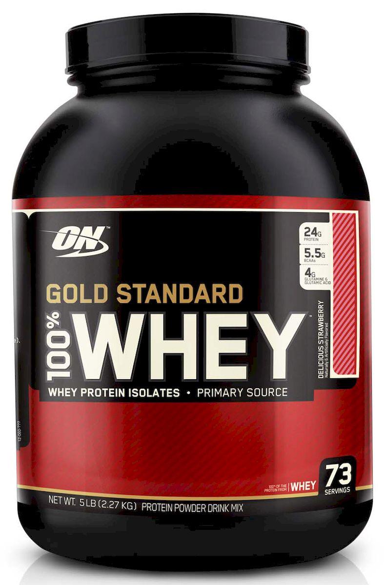"Протеин Optimum Nutrition ""100% Вей Голд. Клубника"", 2268 г"