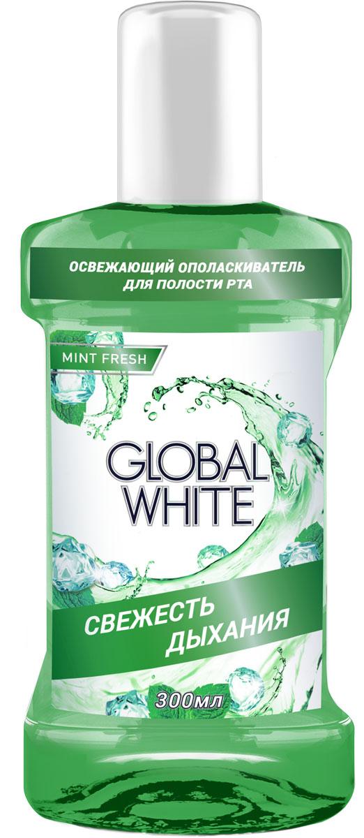 Global White Освежающий ополаскиватель Фреш 300 мл118Ополаскиватель выполняет сразу несколько функций: освежает дыхание надолго, предотвращает кариес, очищает труднодоступные участки и комплексный уход за полостью рта